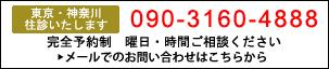 bn_toiawase